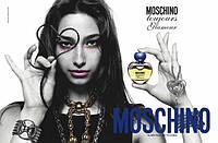 Яркая новинка от Moschino - Toujours Glamour.
