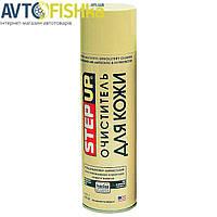 StepUp SP5122 - Очисник для шкіри, кондиціонер-антистатик