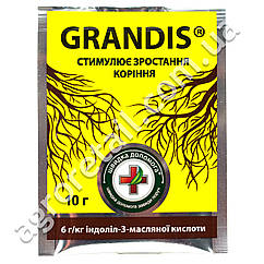 Стимулятор роста Grandis 10 г