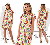 Яркое летнее элегантное платье большого размера , 48, 50, 52, 54