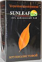 Чай черный SunLeaf крупнолистовой цейлонский OPA . 100 грамм