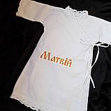 Комплект для крещения Прованс 2 предмета именной, фото 4