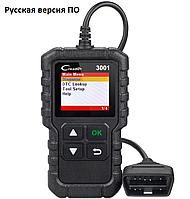 Автономный автосканер Launch Creader 3001 Рус. версия 2019