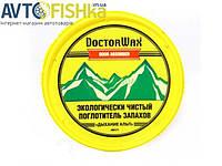 DoctorWax DW5171 227г - Поглотитель запахов