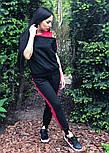 Женский стильный повседневный костюм, фото 2