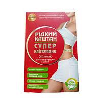 ЖИДКИЙ КАШТАН КЛЕТЧАТКА №60 натуральное средство для эффективного похудения