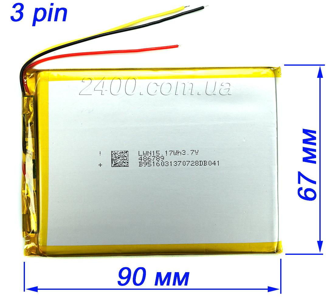 Аккумулятор 4100мАч 486690 мм 3,7в универсальный для планшета 3.7v (4100mAh) 3-х проводной