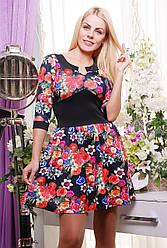Платье женское в 4х цветах IR Ванесса