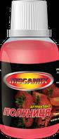 Ароматизатор Megamix Клубника