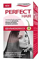 ИДЕАЛЬНЫЕ ВОЛОСЫ № 30 (PERFECT HAIR № 30) Витаминно растительный комплекс с биотином для питания и роста волос