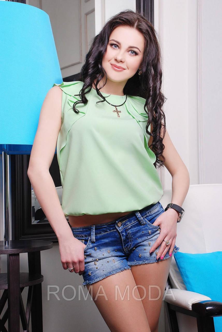 Блуза с изящными рюшами