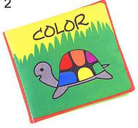 Детская книжка для изучения цветов