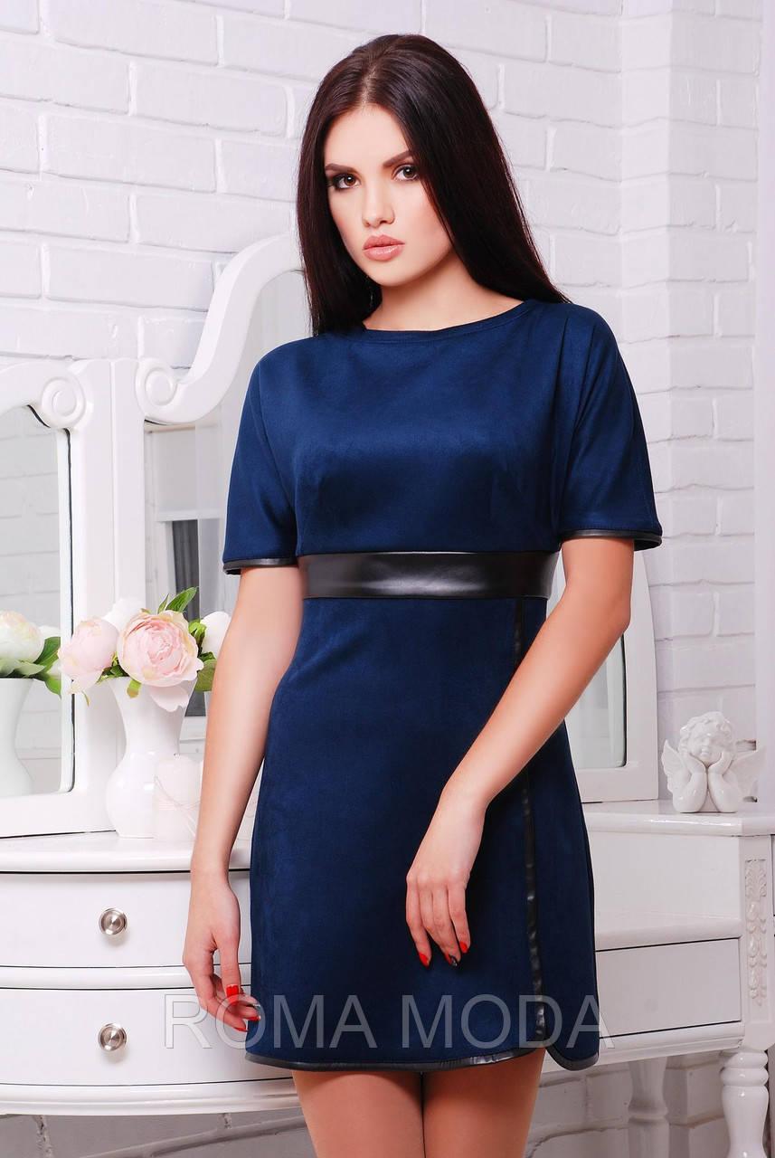 Оригинальное платье в 5ти цветах Замш