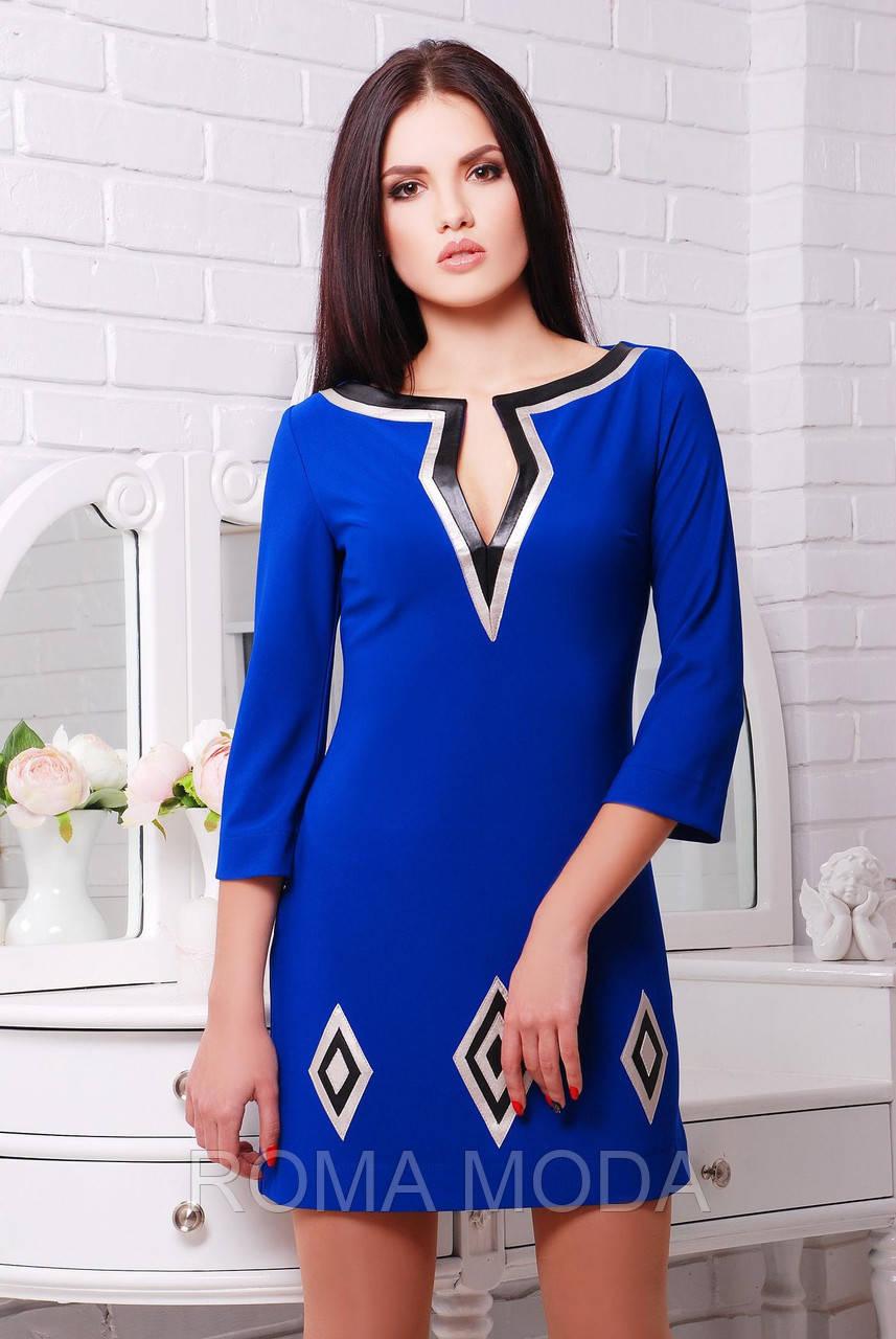 Оригинальное платье в 2х цветах Ким