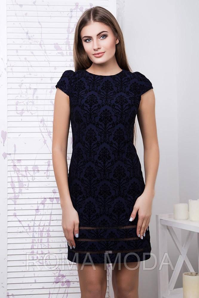 Платье по фигуре в 2х цветах Аурика