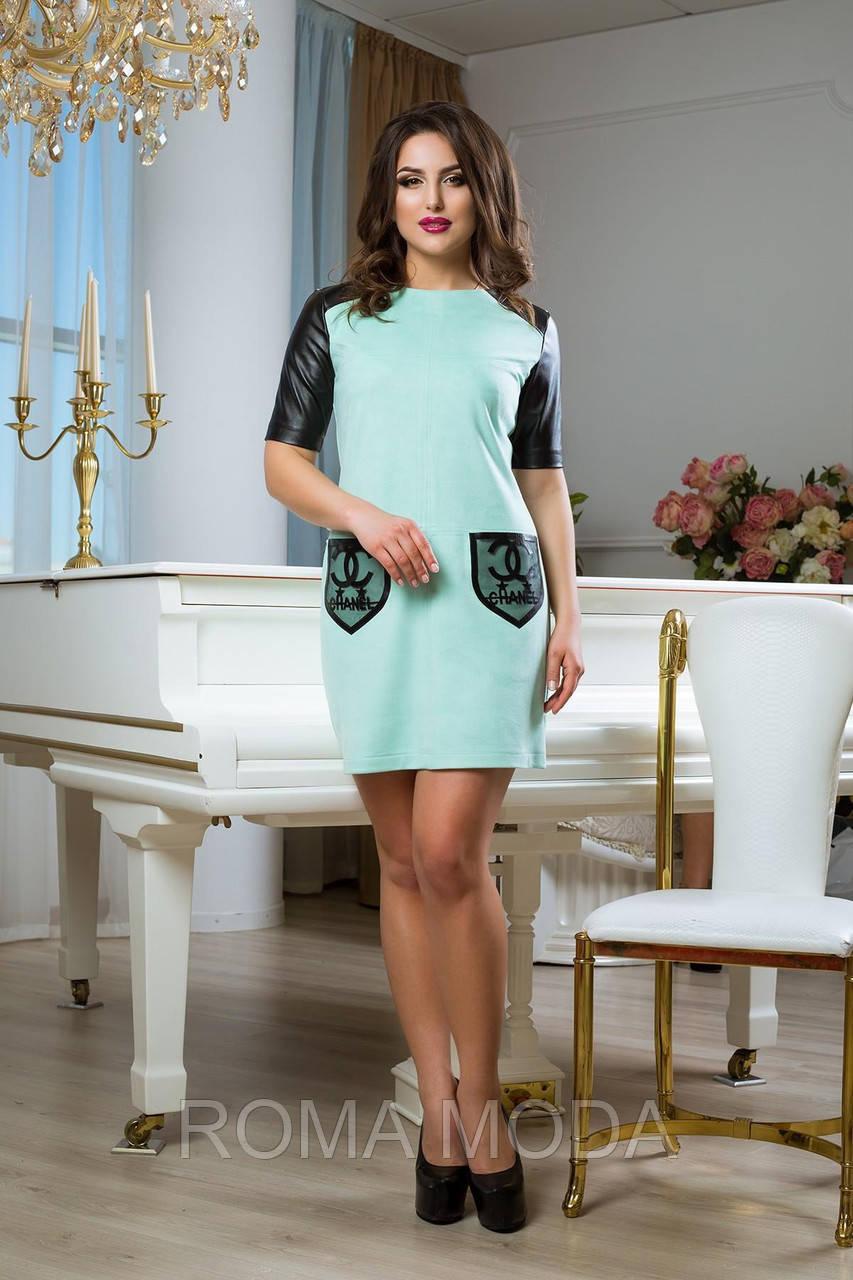 Платье из нежнейшего замша Влади