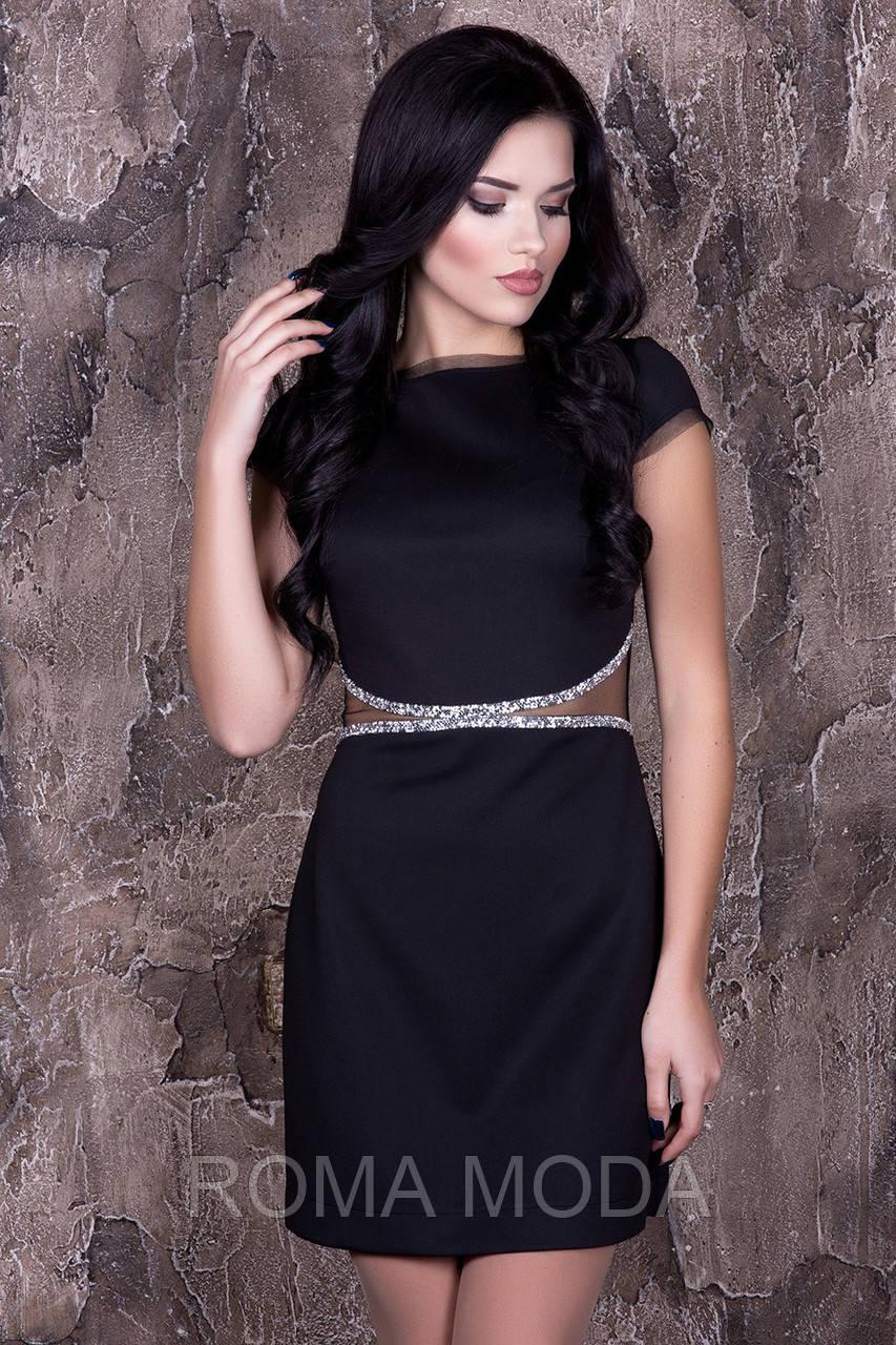 Женское платье в 3х цветах мини IR Оксфорд