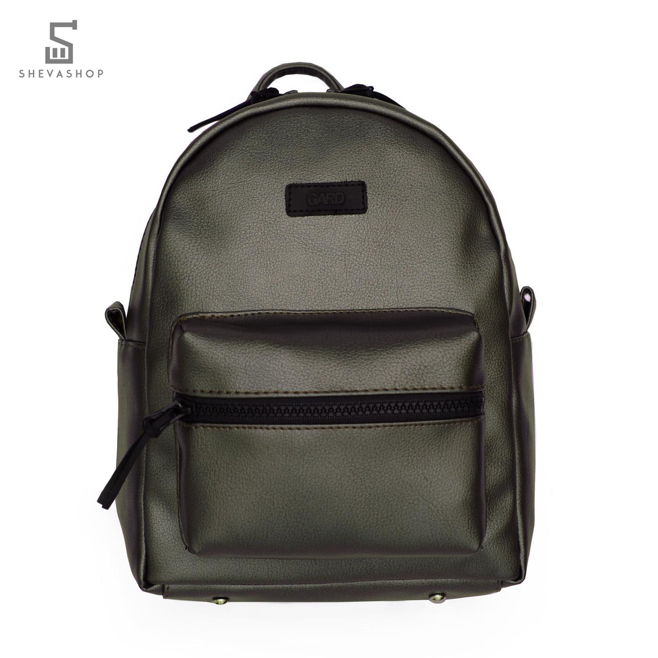 Женский рюкзак GARD Backpack mini | platina 2/18 хаки