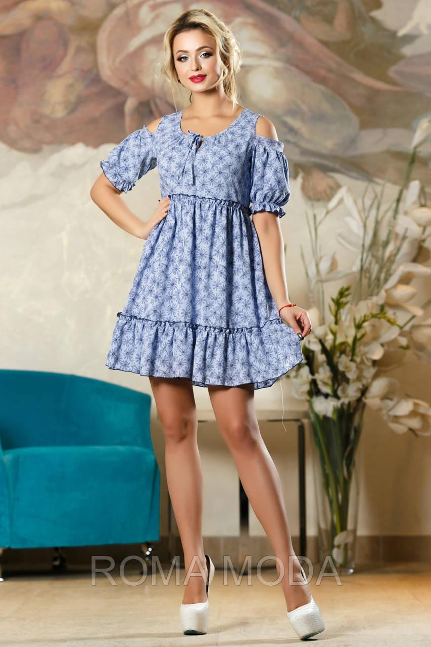 Платье женское летнее в 3х цветах SV 2146-49