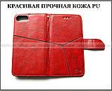 Элегантный красный чехол книжка для Asus Zenfone 4 Max ZC554KL X00ID с возможностями портмоне и замком, фото 4
