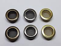 Люверсы 10 мм сетка ( в упаковке 500 штук )