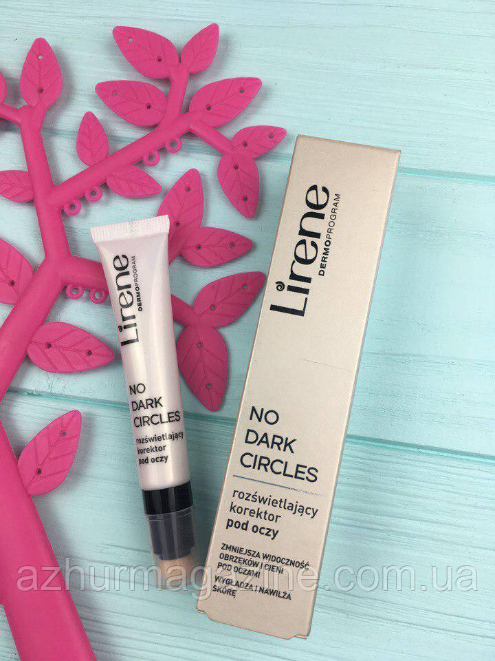 Осветляющий корректор для кожи вокруг глаз Lirene No Dark Circles