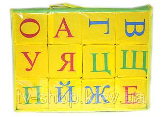 Набір кубиків. Букви. Російський алфавіт