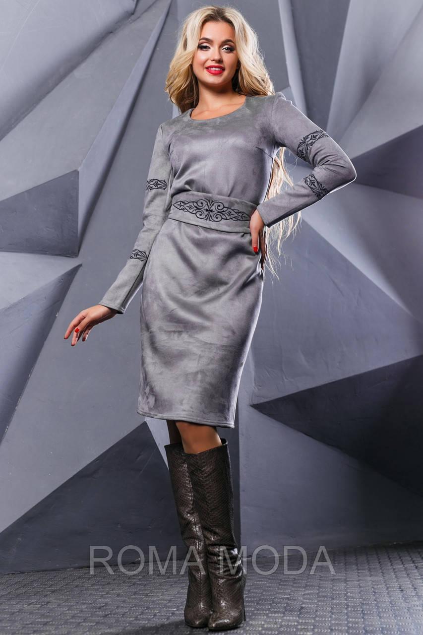 Платье женское красивое в 2х цветах SV2422-23