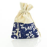 Подарочный мешочек 9,5 см х 13,5 см синий