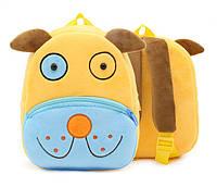 Мини рюкзак детский   пёс