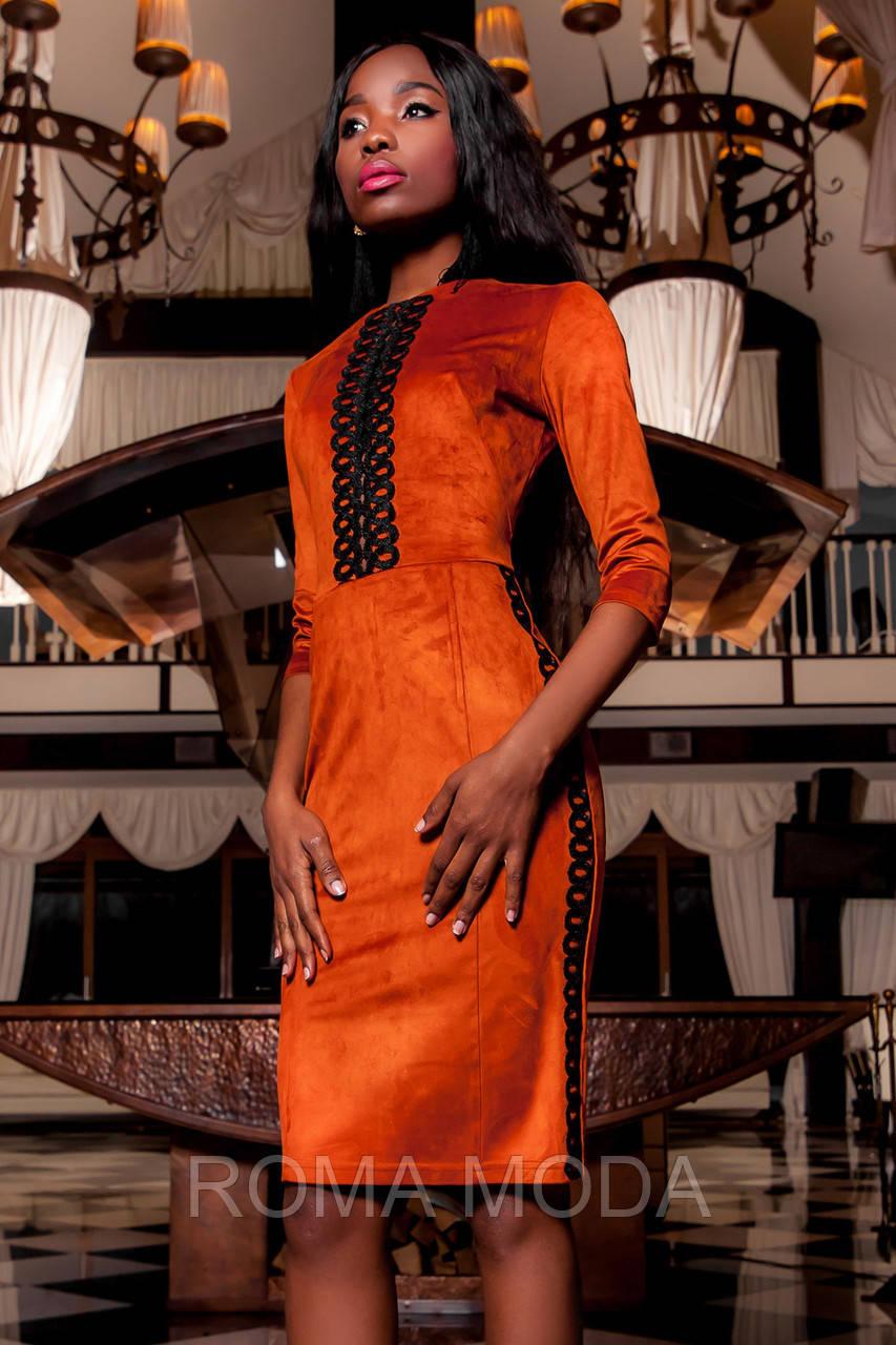 Красивое женское платье из эко-замши в 5ти цветах Эрни