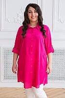 Рубашка в мелкую клетку ЛИКА ,4 расцветки (56 -60) розовый