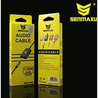 Аудио кабель SENMAXU SMX-502