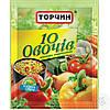 ПриправаТорчин 10 овощей 170г*8