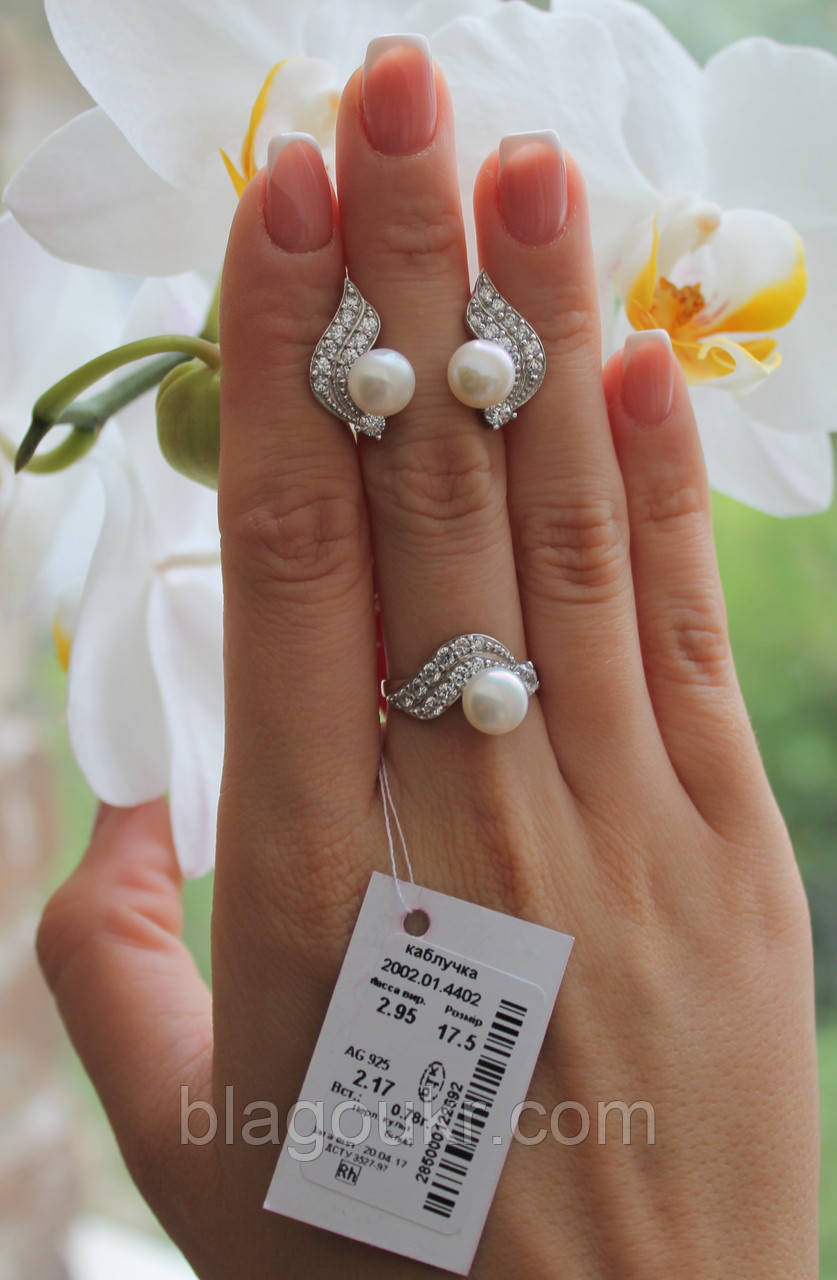 Набор ювелирных изделий из серебра 925 пробы с белой жемчужиной