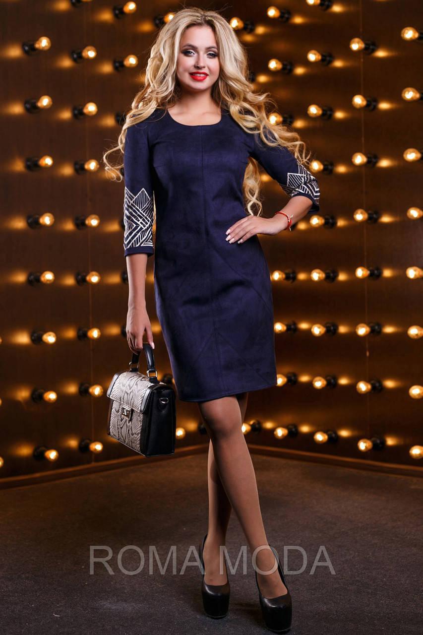 Красивое женское платье в 2х цветах SV2520-21