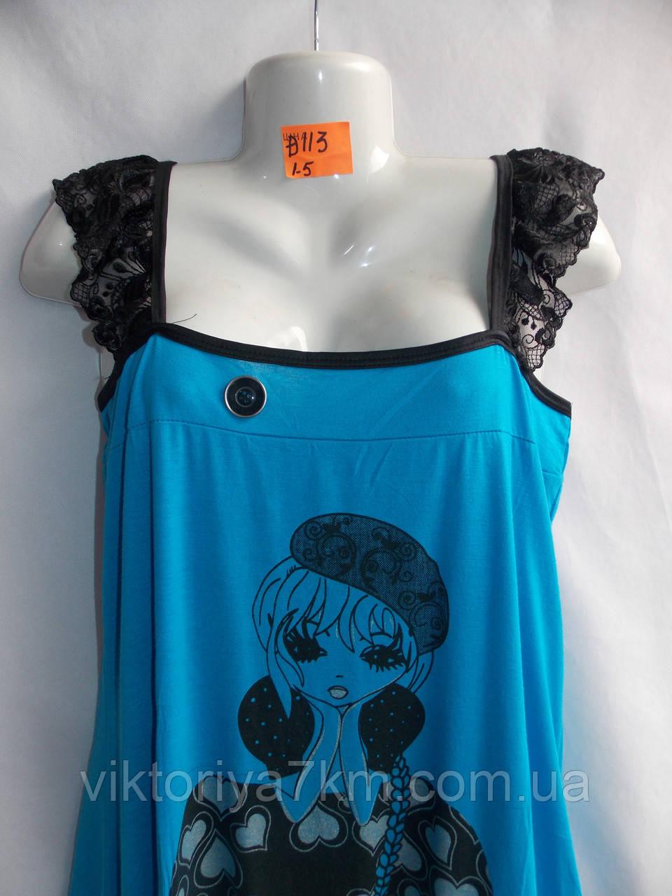 """Ночная рубашка женская (XL-5XL) """"Lady"""" P/LG-1003"""