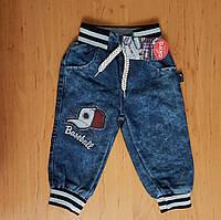 Тонкие джинсы на манжетах