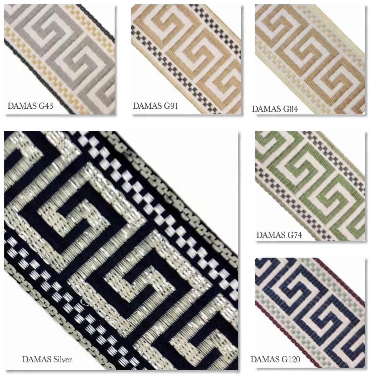 Бордюр текстильный вышитый Damas