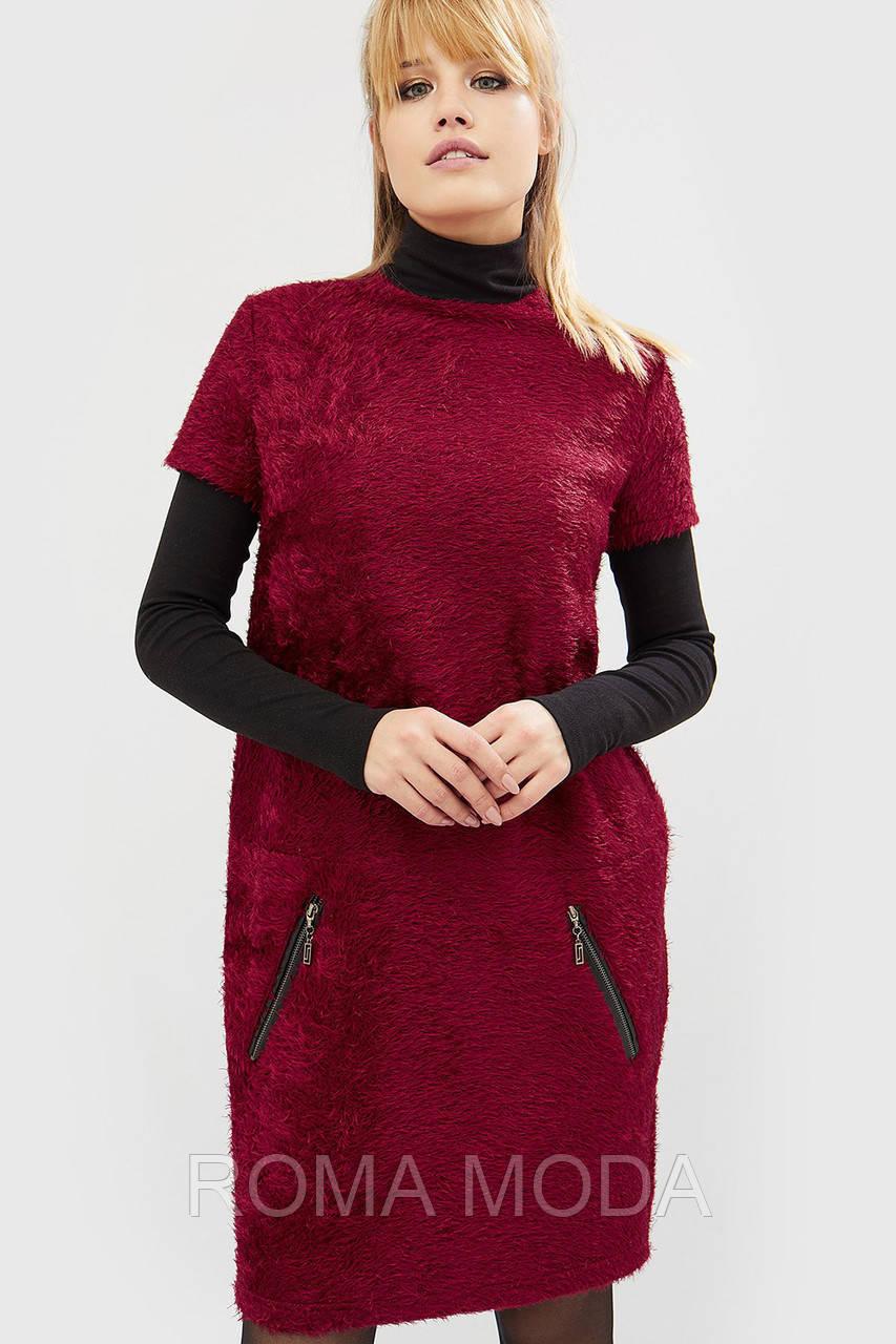 Модное женское платье FERIN