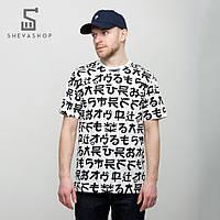 Футболка мужская UP Hierogliph, белая