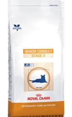 Royal Canin SENIOR STAGE 2-1,5 кг для котів і кішок старше 7 років, які мають видимі ознаки старіння
