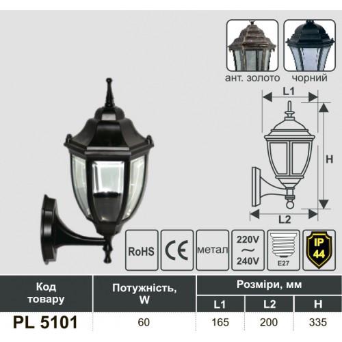 LED Светильник садово-парковый LEMANSO PL5101 ант.золото, чёрный 60W