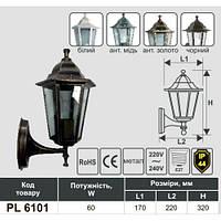 LED Светильник садово-парковый LEMANSO PL6101 чёрный, ант.медь, ант.золото 60W