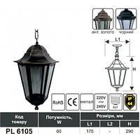 LED Светильник садово-парковый LEMANSO PL6105 ант.золото, чёрный 60W (цепь)