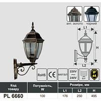 LED Светильник садово-парковый LEMANSO PL6660 ант.золото, чёрный 100W