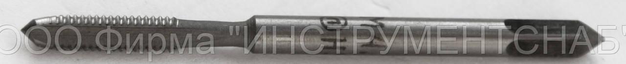 Метчик левый М-4х0,7LH;м/р;Р6М5,для глухих отв., штучный