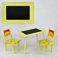 Детский столик с двумя стульчиками, меловой поверхностью Цыпленок С 082