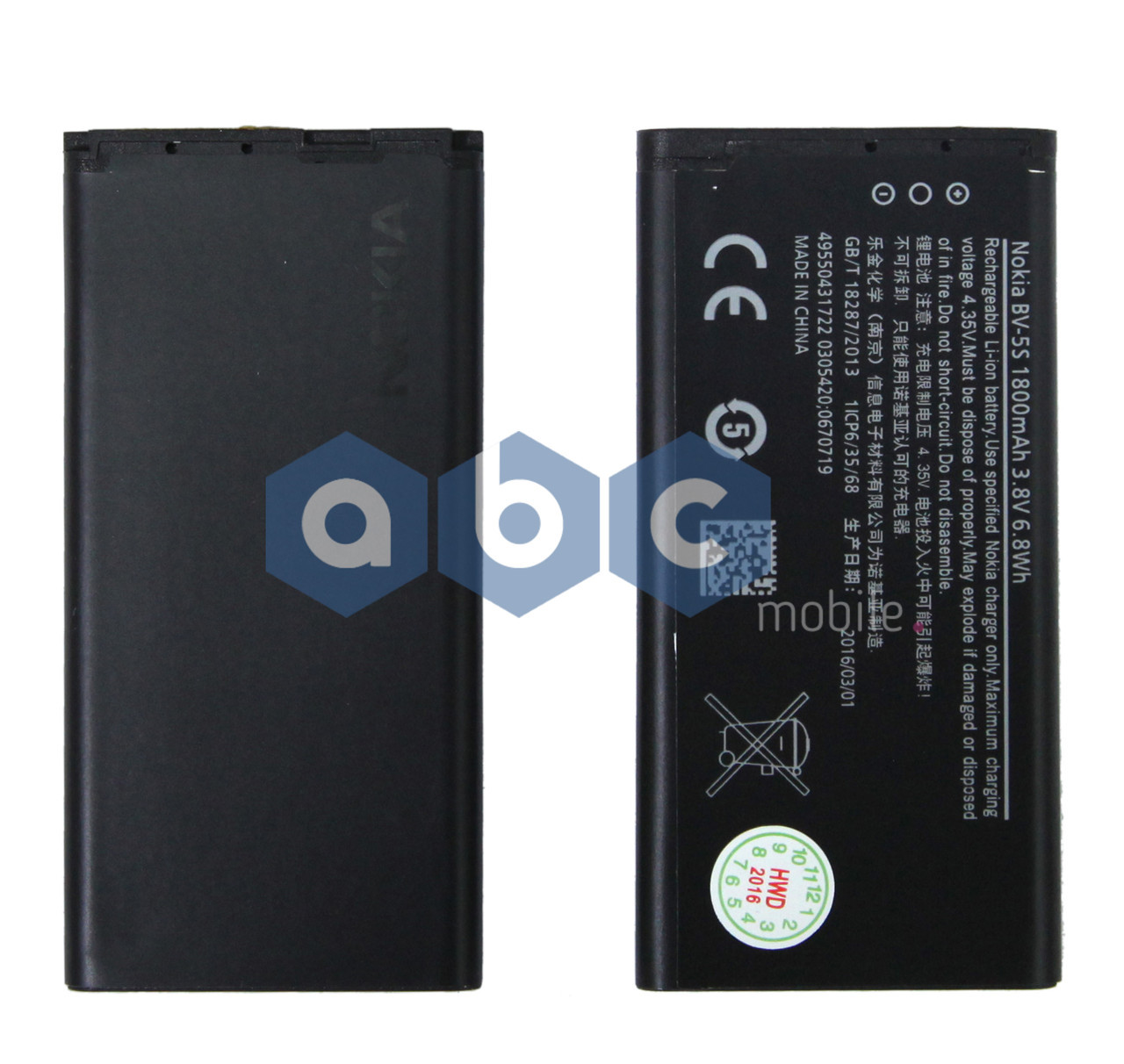 Аккумулятор Nokia BV-5S  NOKIA X2 RM-1013