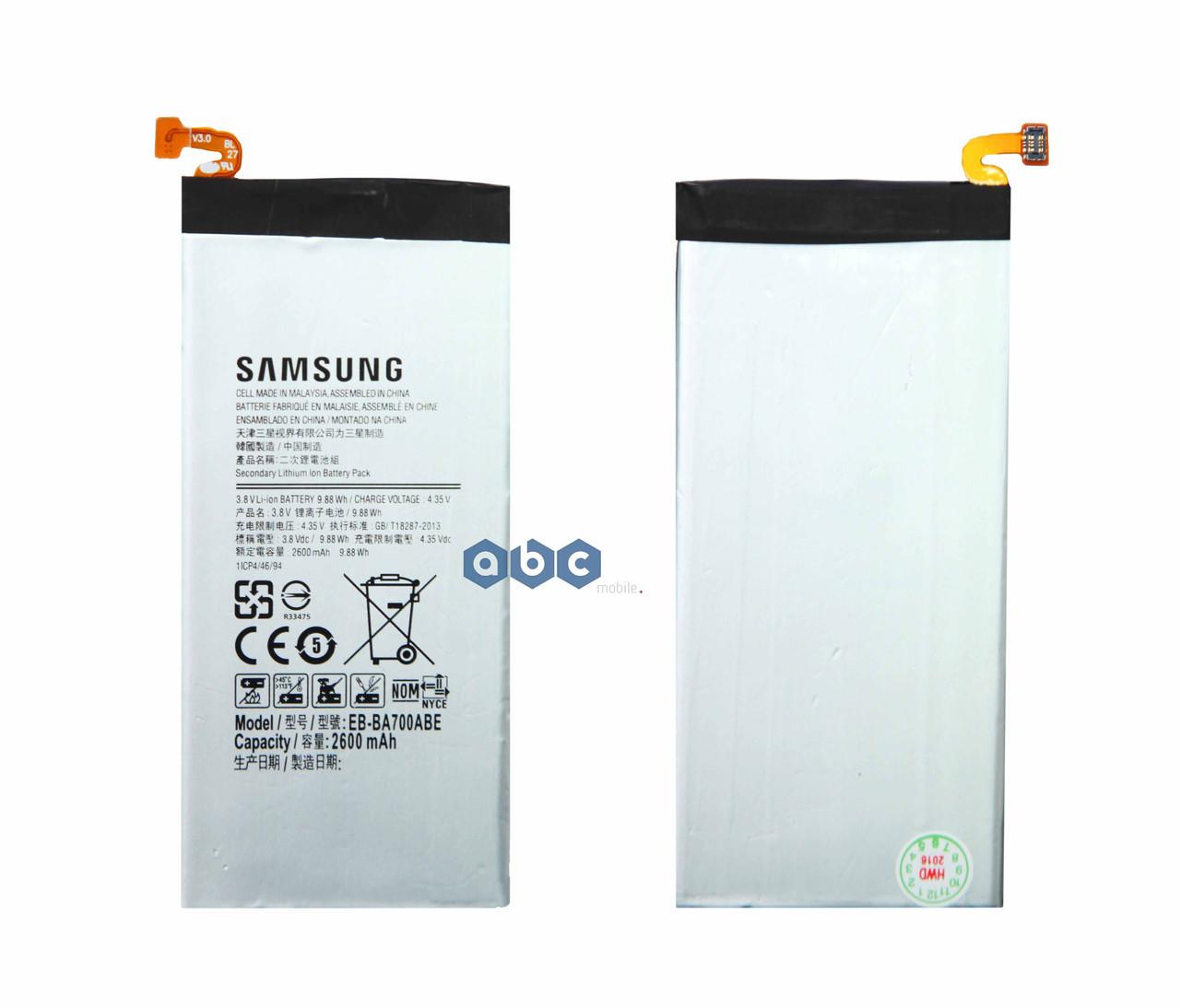 Аккумулятор Samsung (EB-BA700ABE) A700F Galaxy A7, A700H Galaxy A7